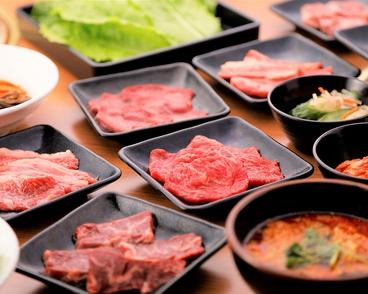 安楽亭 東松山店のおすすめ料理1