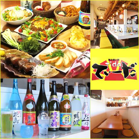 車でアクセスできる☆沖縄料理と泡盛が楽しめます♪各種ご宴会にも!