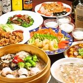 中華料理 家宴 蒲田店 全国のグルメ