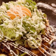お好み焼鉄板DINING まるひのおすすめ料理1