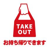 祇園小町 ぎおんこまち 札幌駅前店のおすすめ料理2