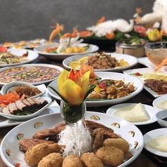 台湾料理 味鮮園 南区店の写真