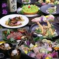 桟敷坐 さじきざ 大分都町店のおすすめ料理1