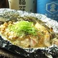 料理メニュー写真地鶏のもろマヨホイル焼き