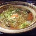 【日替わりメニュー】今は寒い時期にぴったりの小鍋やってますよー!※写真は例です。