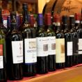 当店では自慢のイタリアンに合うワインを多数揃えております。メニューに載っていない物もご用意しております。そのため、その時にしか出会えないワインもあるかも!又、ワインをあまり飲んだことがない方にも気軽に楽しんでもらいたいと、グラス400円~、ボトルも2,500円前後ととってもリーズナブル!