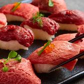 MEAT&SMOKE ミートスモーク 赤坂店のおすすめ料理2