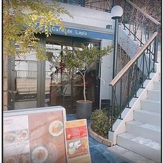 Cafe de Lapisの写真