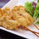 cafe SHINKAのおすすめ料理3