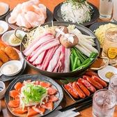 ハイボール酒場 上野御徒町店のおすすめ料理3