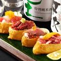 料理メニュー写真極上いなり寿司 3種盛り