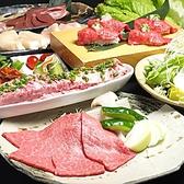 厳選された上質なお肉。ご家族・お友達様とのご利用お待ちしております♪
