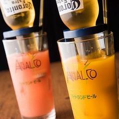 テラス&ビアガーデン アガリコ AGALICO 新宿店の特集写真