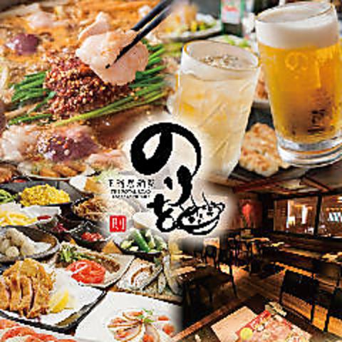 豊富な99円(税別)からの手作り一品料理や名物もつ鍋が楽しめる♪