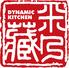 DYNAMIC KITCHEN 米乃蔵のロゴ