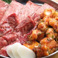 スタミナ食堂 ジンガドイスのおすすめ料理1