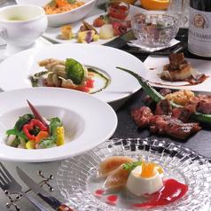 京都イタリアン 欧食屋 Kappaのおすすめ料理1
