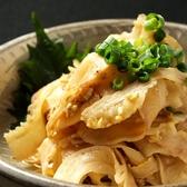 もつ鍋 一藤 今泉本店のおすすめ料理3