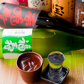 10KIOのおすすめ料理3