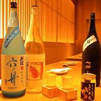 店主厳選の日本酒・日本ワイン!飲み比べも楽しめます
