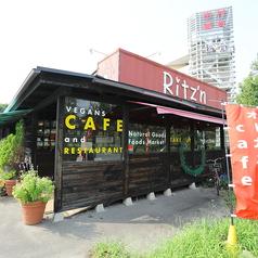 Ritz'n リッツンの特集写真