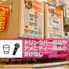カラオケマイム 青山店のおすすめポイント3