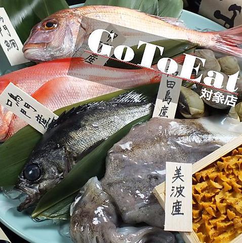 徳島産にこだわった一人一皿ずつのコース料理も大人気☆貸切も可能なので宴会にも◎