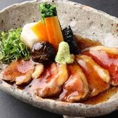 京レストラン Ubcra ウブクラのおすすめ料理2