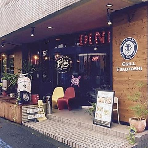 都内で行列のお洒落なお店★Grill Fukuyoshi~グリルフクヨシ~