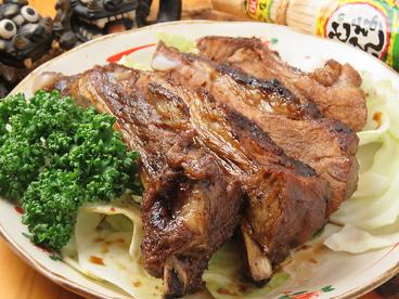 沖縄料理 シーサー Si-Sa- 健軍店のおすすめ料理1