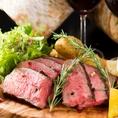看板メニュー『牛ヒレ肉のロティサリービーフ』は是非お召し上がりください!『牛ランプ肉』や『瑞穂の芋豚』もございます!