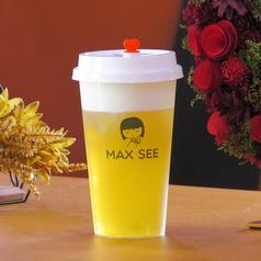 MAXSEE 海老名店のおすすめポイント1