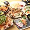 とりでん 堺栂店のおすすめポイント1