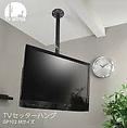 大型TVを4台ご用意。