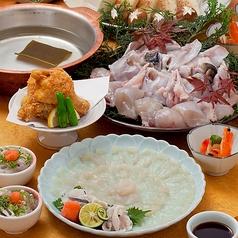 和食 たちばな グランフロント大阪のコース写真