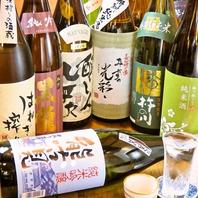 日本酒は珍しい銘柄もご用意しております♪