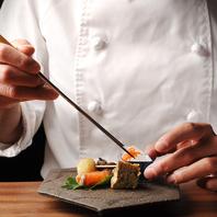 【京料理と季節の旬がコラボ】