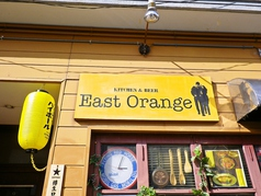 East Orangeの詳細