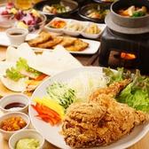 個室居酒屋 梅の小町 京急川崎駅前店のおすすめ料理2