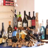 料理に合わせて最高のワインを提供。