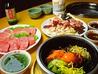 炭火焼肉 安寿園のおすすめポイント3