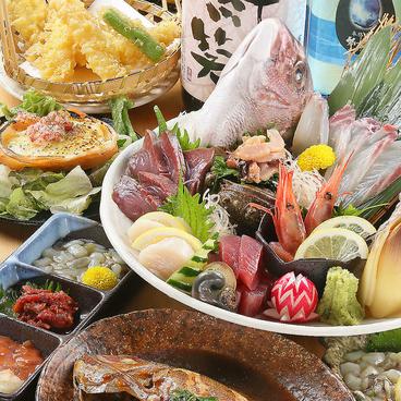 日本酒 炉端焼き てしごと家 関内南口店のおすすめ料理1