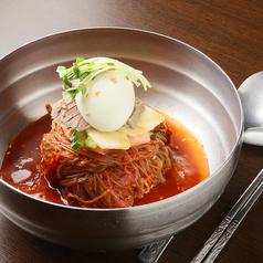 料理メニュー写真長寿韓スタイル ビビン冷麺