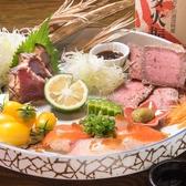 竹灯りのおすすめ料理3