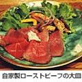 料理メニュー写真秋のきのこフルコース【月】