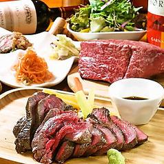 肉とチーズのお店 Yakisuke 池袋東口店のおすすめ料理1