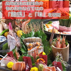 海鮮厨房 凜 さぎの宮店のおすすめ料理1