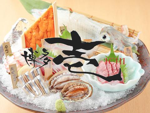 【博多名物を堪能】 九州の食材を使った博多料理屋!昼宴会も承っております!