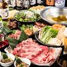 三芳や 赤坂店のおすすめポイント2