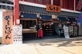 浅草 花月堂の雰囲気3